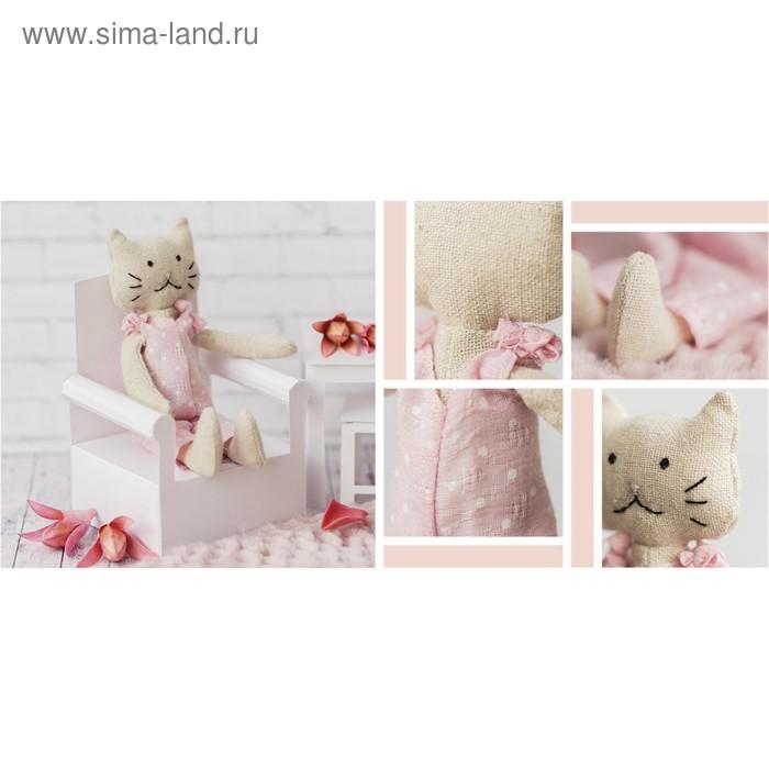 Игрушка–малютка «Котёнок Алиса», набор для шитья, 21 × 14.4 × 0.8 см