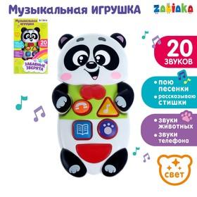 Музыкальная развивающая игрушка «Панда», русская озвучка, световые эффекты