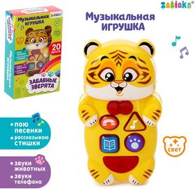 Музыкальная развивающая игрушка «Тигрёнок», русская озвучка, световые эффекты
