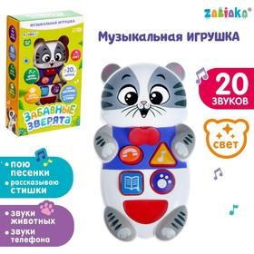 Музыкальная развивающая игрушка «Котёнок», русская озвучка, световые эффекты