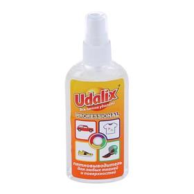 Пятновыводитель Udalix Professional жидкий, 100 мл