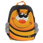 """Рюкзак школьный с эргономичной спинкой 35 х 28 х 13 см Ir's """"Пчёлка"""", жёлтый/чёрный"""