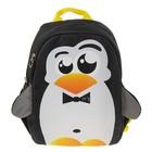 """Рюкзак школьный с эргономичной спинкой 35 х 28 х 13 см Ir's """"Пингвина"""", белый/чёрный"""