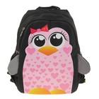 """Рюкзак школьный с эргономичной спинкой 35 х 28 х 13 см Ir's """"Лизи"""", розовый/чёрный"""