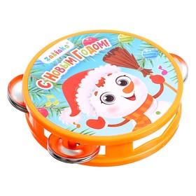 Музыкальная игрушка «Бубен: С Новым годом!» в Донецке