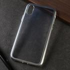 Чехол LuazON для телефона IPhone X, прозрачный, серебристая окантовка