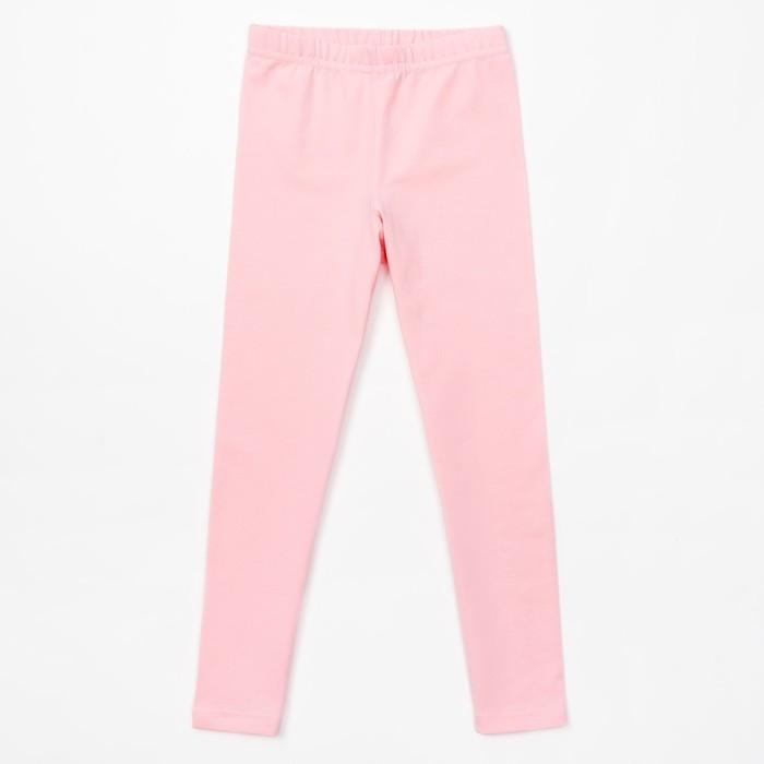 Брюки (легинсы) для девочки, розовые, р-р 34 (122-128 см) 7-8л., 100% хлопок