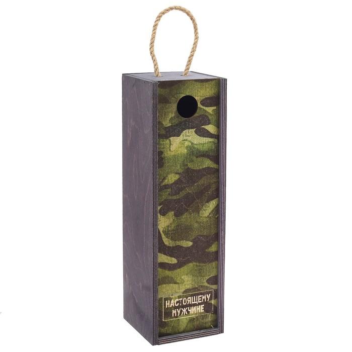Коробка под бутылку «Настоящему мужчине», 11 × 33 × 11 см
