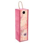 Коробка под бутылку «Самой чудесной», 11 × 33 × 11 см