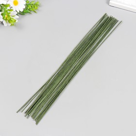 Floral wire Green (set of 20 PCs) 1.8 mm, 36 cm