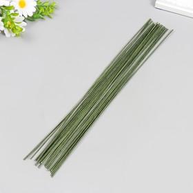 Флористическая проволока 'Зеленая' (набор 20 шт) 1,8 мм, 36 см Ош
