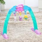 Игровой развивающий центр-турник с погремушками «Малыши-зверята»