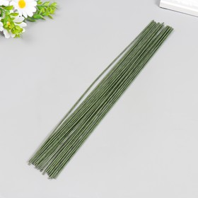 Floral wire Green (set of 20 PCs) 2.0 mm, 36 cm