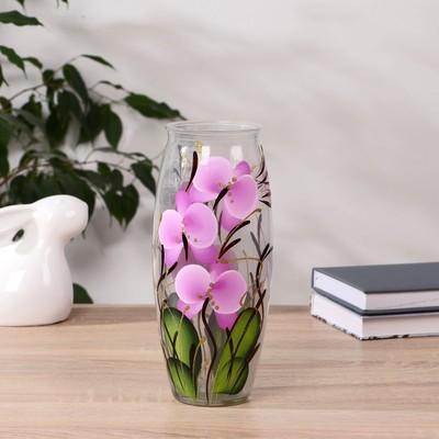 Ваза Орхидея с росписью на матовом стекле, d-7; 10х23 см