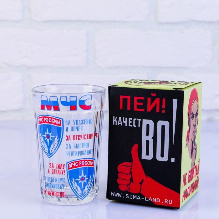 """Стакан гранёный в подарочной упаковке """"МЧС"""" 250 мл"""