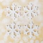 """Основа для творчества и декора """"Снежинка"""" набор 4 шт, размер 1 шт 3,4 см, цвет белый"""