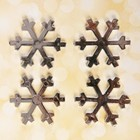 """Основа для творчества и декора """"Снежинка"""" набор 4 шт, размер 1 шт 3,4 см, цвет серебрянный"""