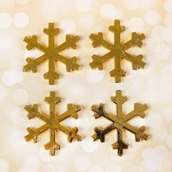 Основа для творчества и декора «Снежинка» набор 4 шт, размер 1 шт: 3,4 см, цвет золотой