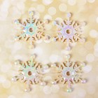 Основа для творчества и декора «Снежинка» набор 4 шт, размер 1 шт: 3,5 см, цвет перламутр