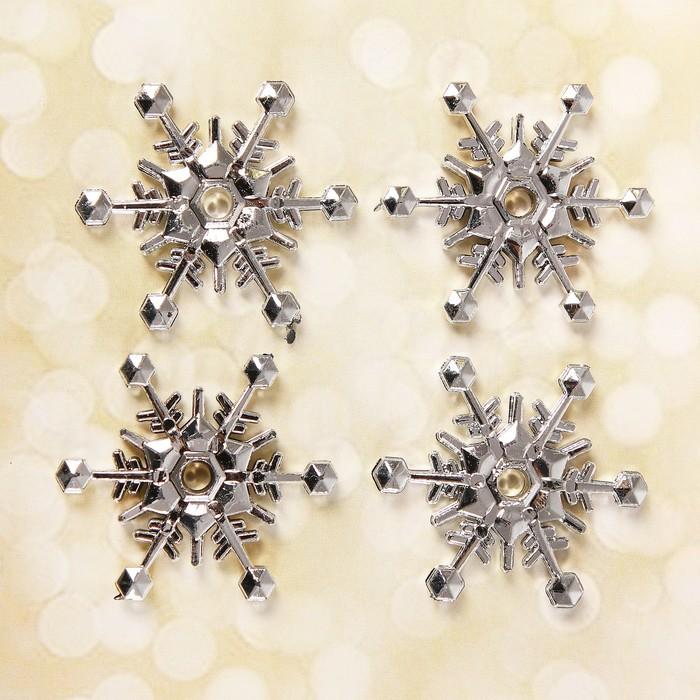 Основа для творчества и декора «Снежинка» набор 4 шт, размер 1 шт: 3,5 см, цвет серебряный