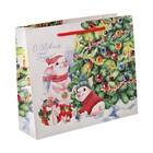 Пакет ламинат горизонтальный «С Новым Годом!», MS 18 х 23 х 8 см