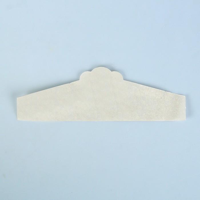 """Салфетка для торта """"Корона"""", пергамент, 23 х 5,5 см - фото 172731380"""