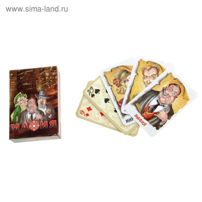 """Карточная игра """"Мафия"""", маленькие карты"""