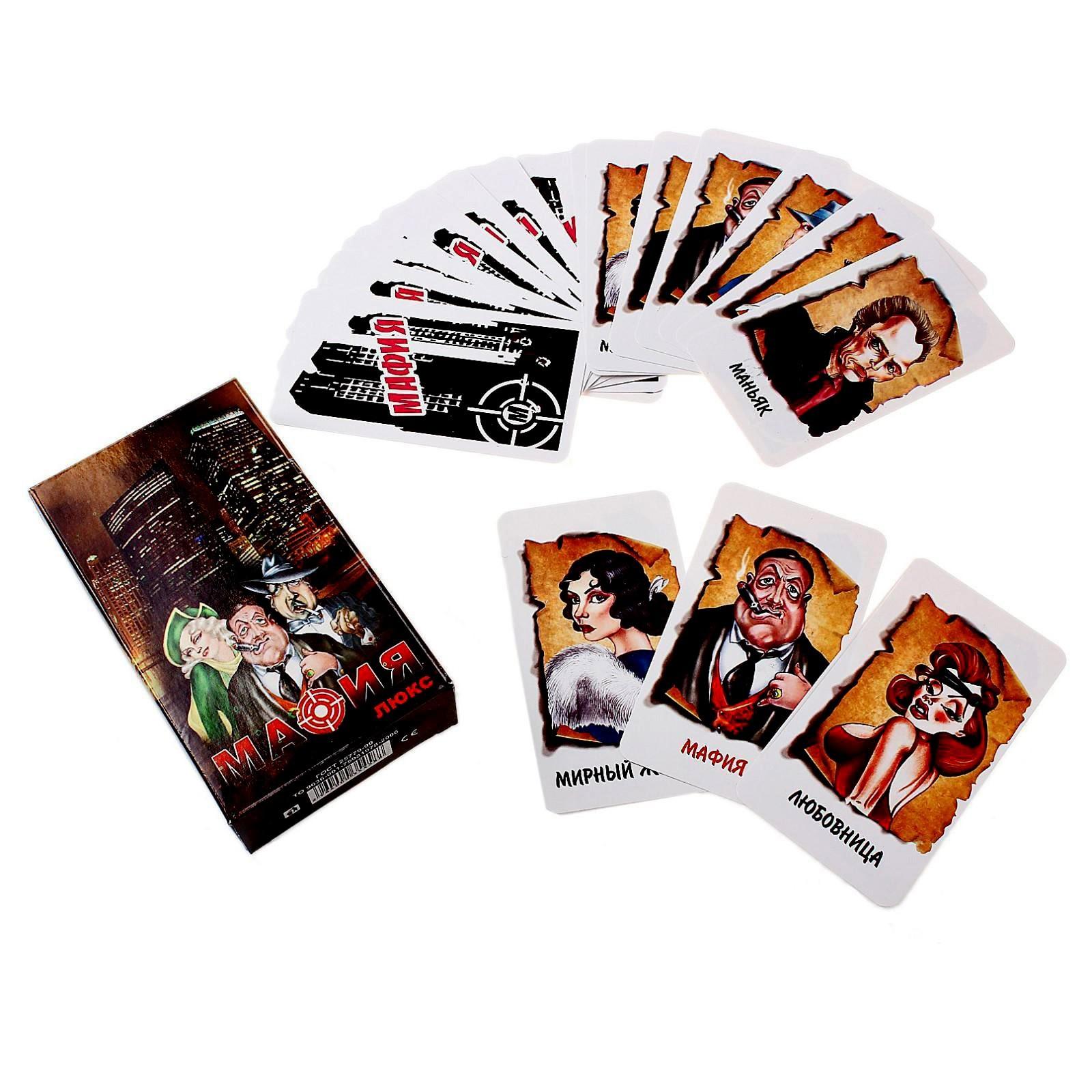 русское казино в онлайне играть бесплатно