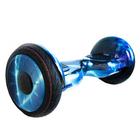 "Гироскутер 10.5"" CARCAM SmartBalance, цвет Blue Planet"