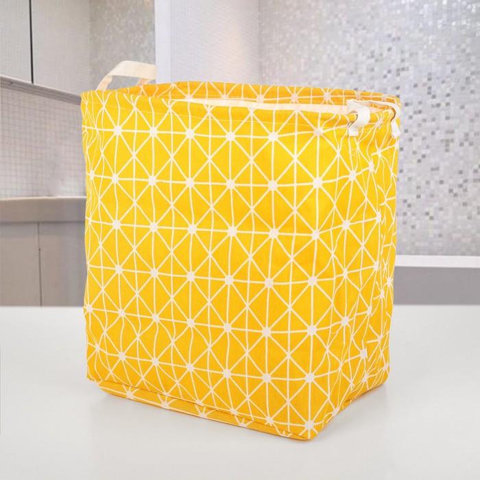 Корзина для белья, текстильная, цвет желтый