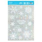 Интерьерная наклейка‒голография «Снежинки», 21 х 29,7 см