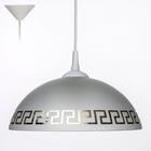 """Светильник  """"Колпак"""" 1 лампа E27 40Вт белый-золото д.300"""