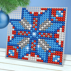 New year cross stitch on plastic canvas snowflake plastic needle