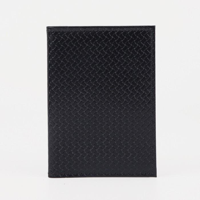 Обложка для автодокументов, 3 кармана для карт, плетёнка, цвет чёрный