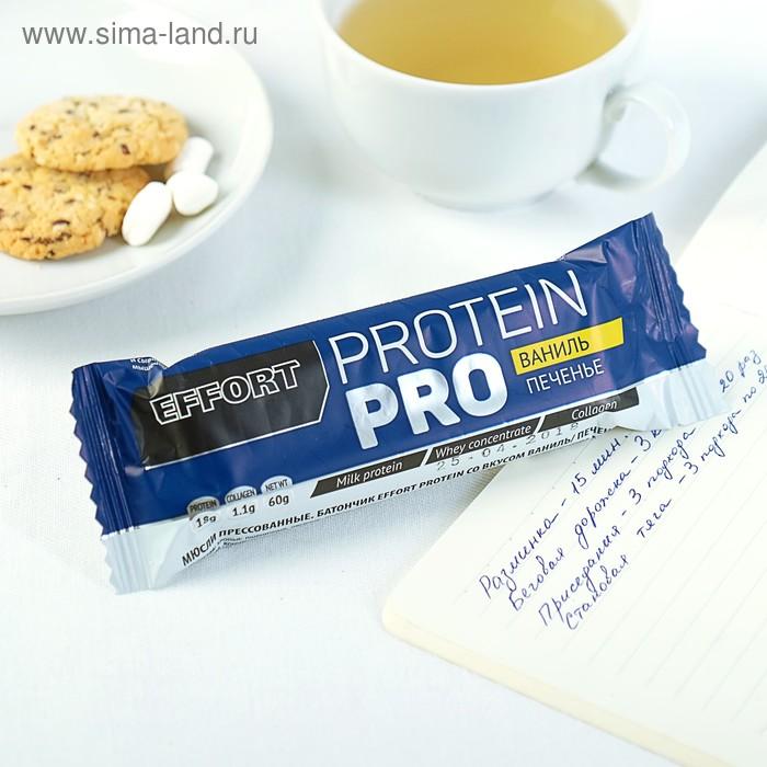 Батончик Effort  protein ваниль/печенье