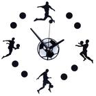 Часы-наклейка DIY «Время футбола», чёрные, 11х4х16 см
