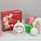 """Набор в подарочной коробке """"Лучшему учителю"""": крем для рук, бурлящий шар, соль для ванны, мыло ручной работы"""