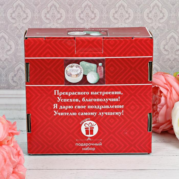 поздравление подарок крем для рук пожалуйста