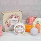 """Набор в подарочной коробке """"Дорогому учителю"""": крем для рук, бурлящий шар, соль для ванны, мыло ручной работы"""