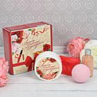 """Набор в подарочной коробке """"Лучшему классному руководителю"""": крем для рук, бурлящий шар, соль для ванны, мыло ручной работы"""