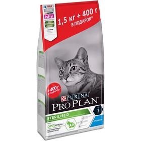 Акция! Сухой корм PRO PLAN для стерилизованных кошек, кролик, 1,5 + 0.4 кг