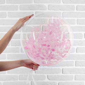 """Шар полимерный 20"""" «Сфера», круги, бумага, цвет розовый, 1 шт."""