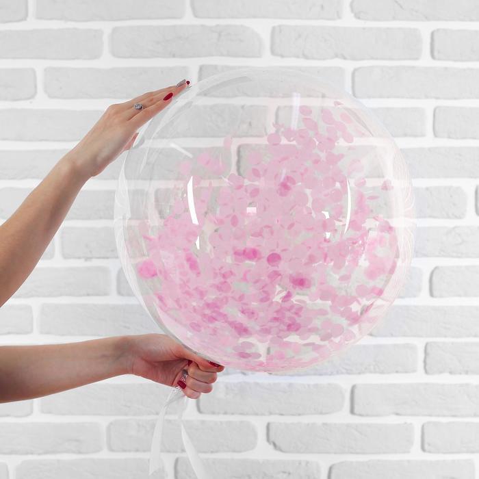 """Шар полимерный 20"""" «Сфера», круги, бумага, цвет розовый, 1 шт. - фото 308466386"""