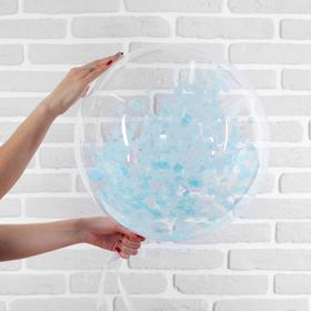 """Шар полимерный 20"""" «Сфера», круги, бумага, цвет голубой, 1 шт."""
