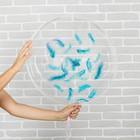"""Шар полимерный 20"""" «Сфера», перья, цвет голубой, 1 шт. - фото 308466450"""