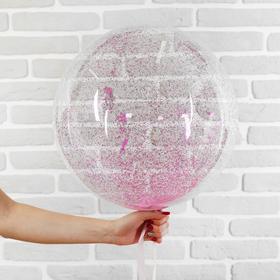 """Шар полимерный 20"""" «Сфера», блёстки, цвет розовый, 1 шт."""