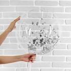 """Шар полимерный 20"""" «Сфера», малые сердца, фольга, цвет серебряный, 1 шт. - фото 308466456"""