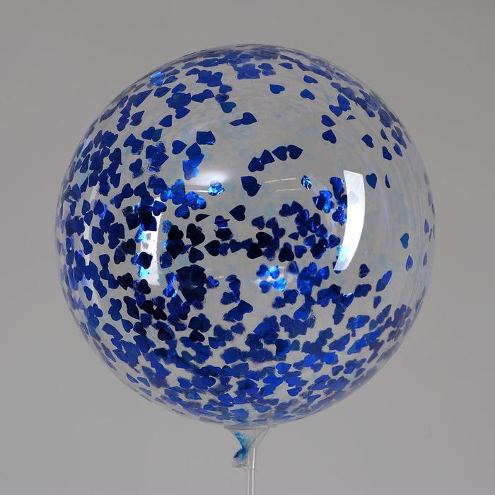"""Шар полимерный 20"""" """"Сфера"""", малые сердца, фольга, цвет синий, 1 шт"""