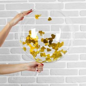 """Шар полимерный 20"""" «Сфера», большие сердца, фольга, цвет золотой, 1 шт."""