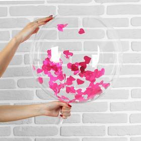 """Шар полимерный 20"""" «Сфера», большие сердца, фольга, цвет розовый, 1 шт."""